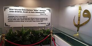 Alaşehir Şehitlik Müzesi